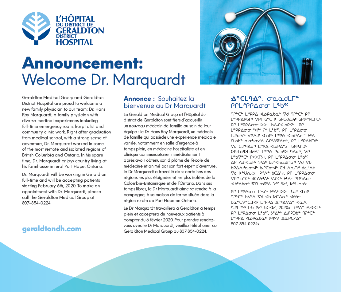 Welcome Doctor Marquardt